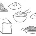 Alimentos Para Colorear De Origen Animal
