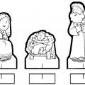 Figuras Del Belen Para Colorear E Imprimir
