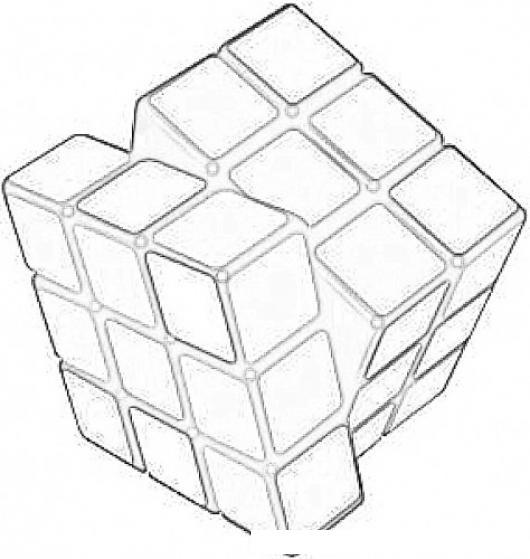 Dibujo De Cubo De Rubik Desordenado Para Pintar Y Colorear De