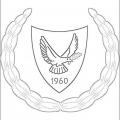Bandera De Chipre Para Colorear