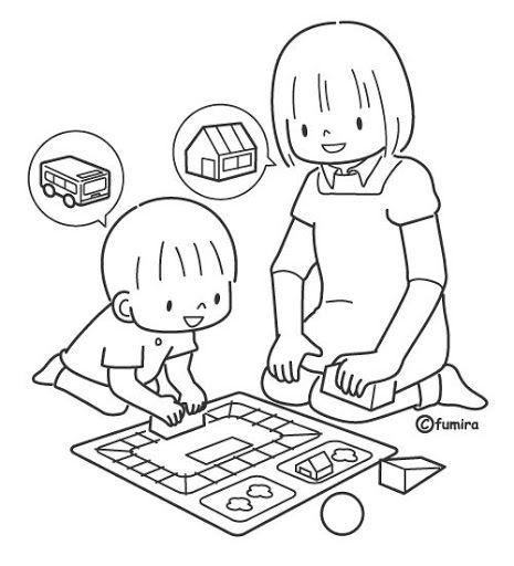 Dibujitos Infantiles