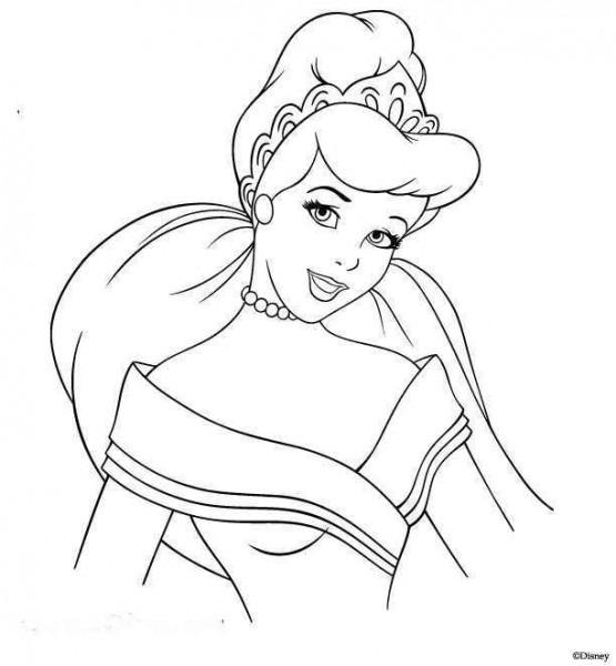 Paracalcar A La Princesa